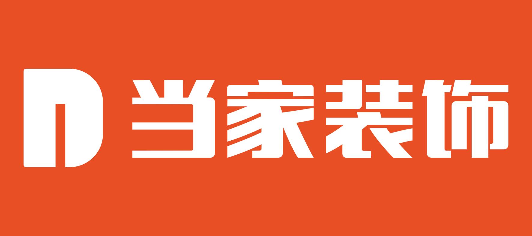 深圳当家装修