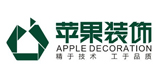 娄底苹果装饰设计工程有限公司