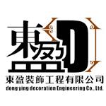河北东盈装饰工程有限公司