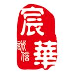 邯郸市宸华建筑装饰工程有限公司